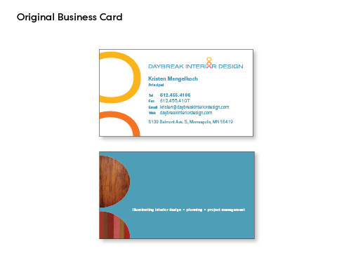 Image of front and back sides of the old business card. Front side has one and a half of the circles featured in the logo icon, along with name and contact info in blue text below the old logo. Back side features 2 circles filled with fabric swatches, and white text on a dark teal background.